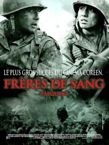 """Affiche du film """"Frères de sang"""""""