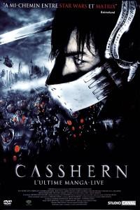 """Affiche du film """"Casshern"""""""