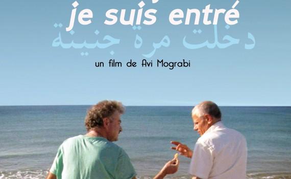 """Affiche du film """"Dans un jardin je suis entré"""""""