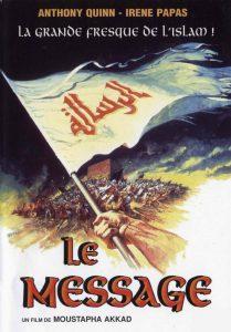 """Affiche du film """"Le Message"""""""