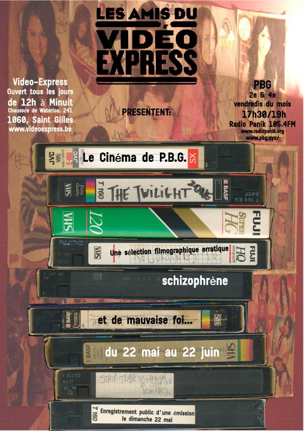 videoexpress-II