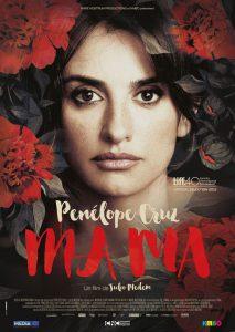 """Affiche du film """"Ma ma"""""""