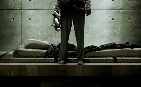"Affiche du film ""Morgane"""