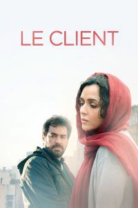 """Affiche du film """"Le Client"""""""