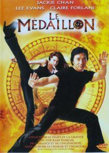 """Affiche du film """"Le Médaillon"""""""