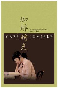 """Affiche du film """"Café lumière"""""""