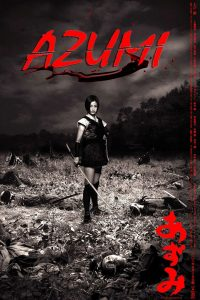 """Affiche du film """"Azumi"""""""