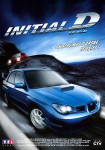 """Affiche du film """"Initial D"""""""