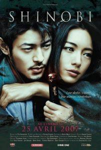 """Affiche du film """"Shinobi"""""""