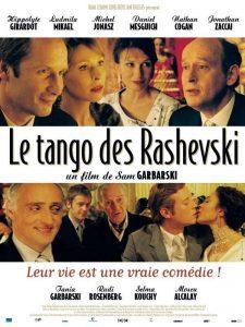 """Affiche du film """"Le tango des Rashevski"""""""