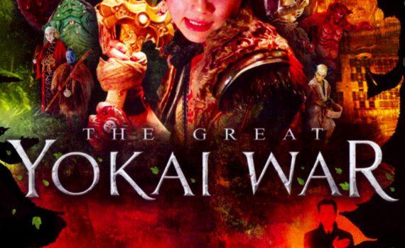 """Affiche du film """"La Guerre des Yokai"""""""