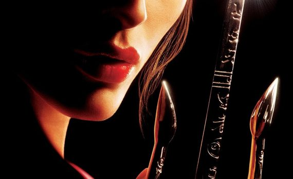 "Affiche du film ""Elektra"""