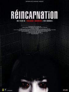 """Affiche du film """"Réincarnation"""""""