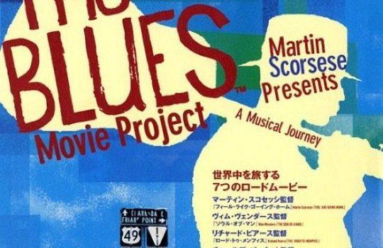 """Affiche du film """"The Blues"""""""