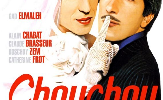 "Affiche du film ""Chouchou"""