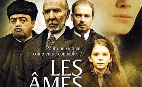 """Affiche du film """"Les Âmes grises"""""""