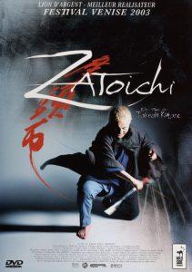 """Affiche du film """"Zatoichi"""""""