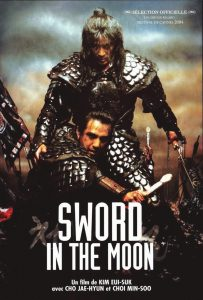 """Affiche du film """"L'épée dans la lune"""""""