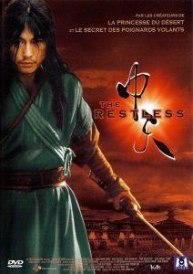 "Affiche du film ""The Restless"""