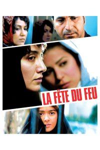 """Affiche du film """"La Fête du feu"""""""