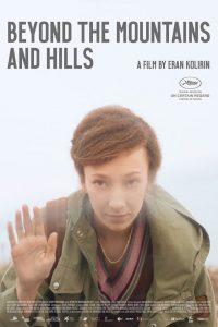 """Affiche du film """"מעבר להרים ולגבעות"""""""
