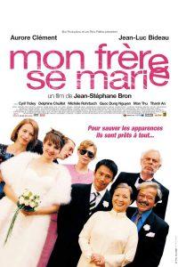 """Affiche du film """"Mon frère se marie"""""""
