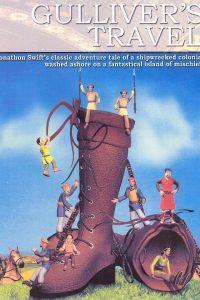 "Affiche du film ""Gulliver's Travel"""