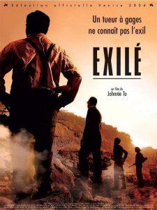"""Affiche du film """"Exilé"""""""
