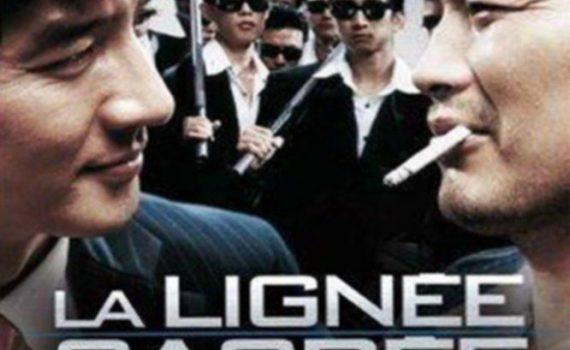 """Affiche du film """"La Lignée sacrée"""""""