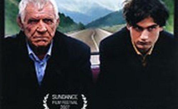 """Affiche du film """"L'héritage"""""""
