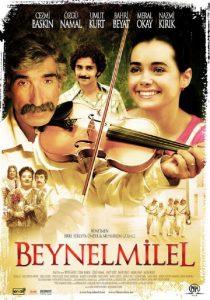 """Affiche du film """"Beynelmilel"""""""