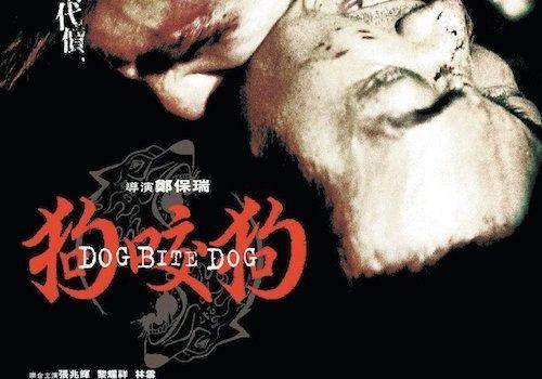 "Affiche du film ""Dog Bite Dog"""