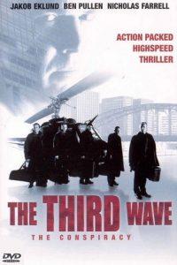 """Affiche du film """"La troisième vague"""""""
