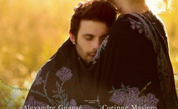 """Affiche du film """"La consolation"""""""