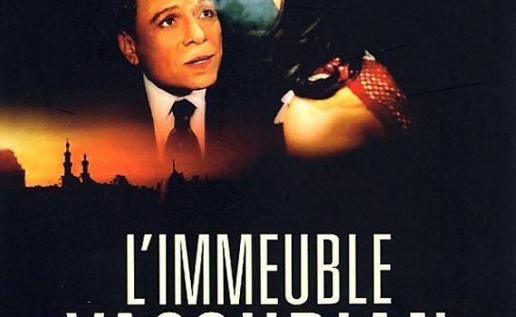 """Affiche du film """"L'Immeuble Yacoubian"""""""