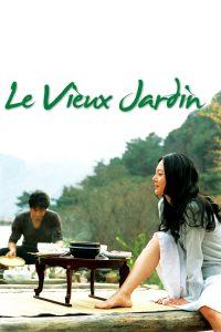"""Affiche du film """"Le vieux jardin"""""""