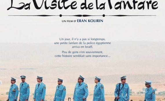 """Affiche du film """"La Visite de la fanfare"""""""