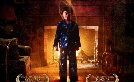 """Affiche du film """"Evil Game"""""""