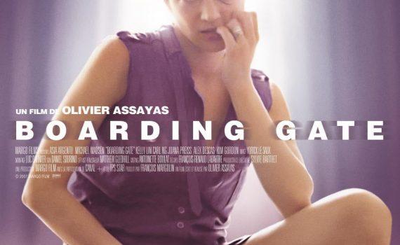 """Affiche du film """"Boarding Gate"""""""