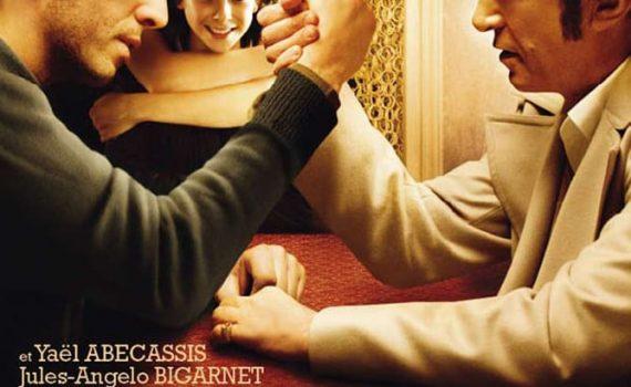 """Affiche du film """"Comme ton père"""""""