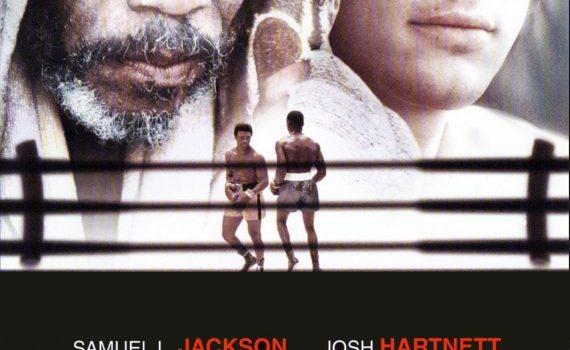 """Affiche du film """"Renaissance d'un champion"""""""