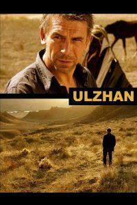 "Affiche du film ""Ulzhan"""