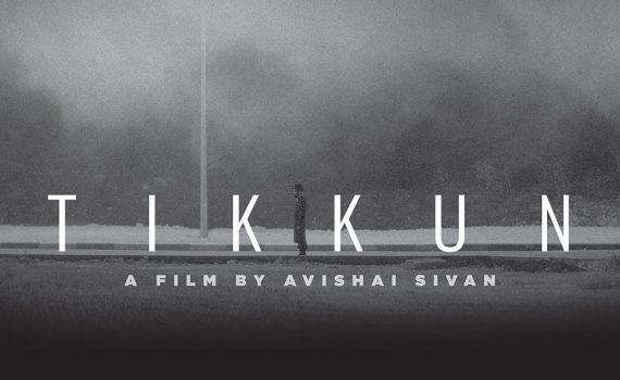 """Affiche du film """"Tikkoun"""""""