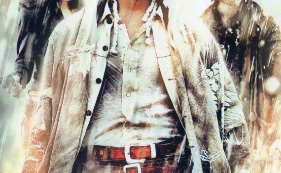 "Affiche du film ""Sukiyaki Western Django"""