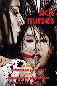"""Affiche du film """"Sick Nurses"""""""