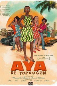 """Affiche du film """"Aya de Yopougon"""""""