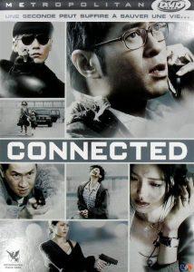 """Affiche du film """"Connected"""""""