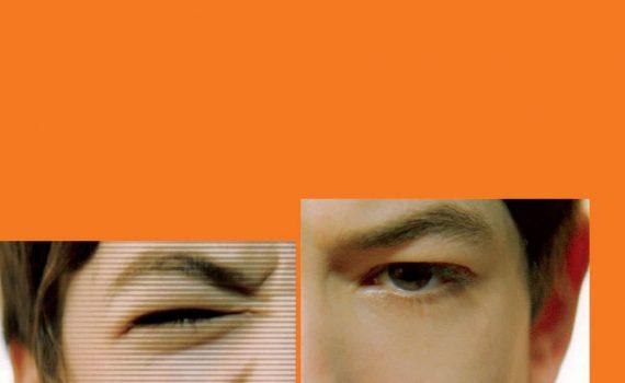 """Affiche du film """"Afterschool"""""""