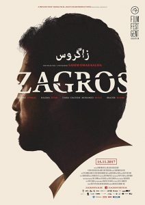 """Affiche du film """"Zagros"""""""