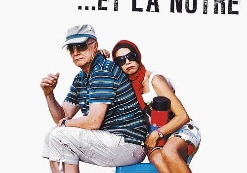 """Affiche du film """"Leur morale... et la nôtre"""""""